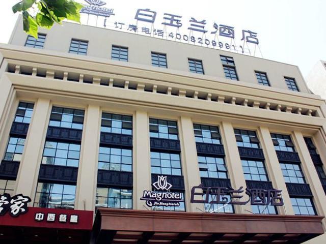 Magnotel Hotel Zhangzhou Yongxie Road Branch