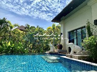TAE 1 - Luxury villa near NaiHarn Beach - TAE 1 - Luxury villa near NaiHarn Beach -
