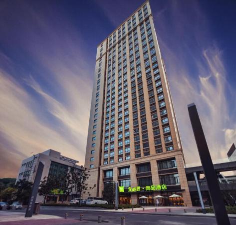 Ibis Styles Nanjing Xingang Development Zone Hotel Nanjing