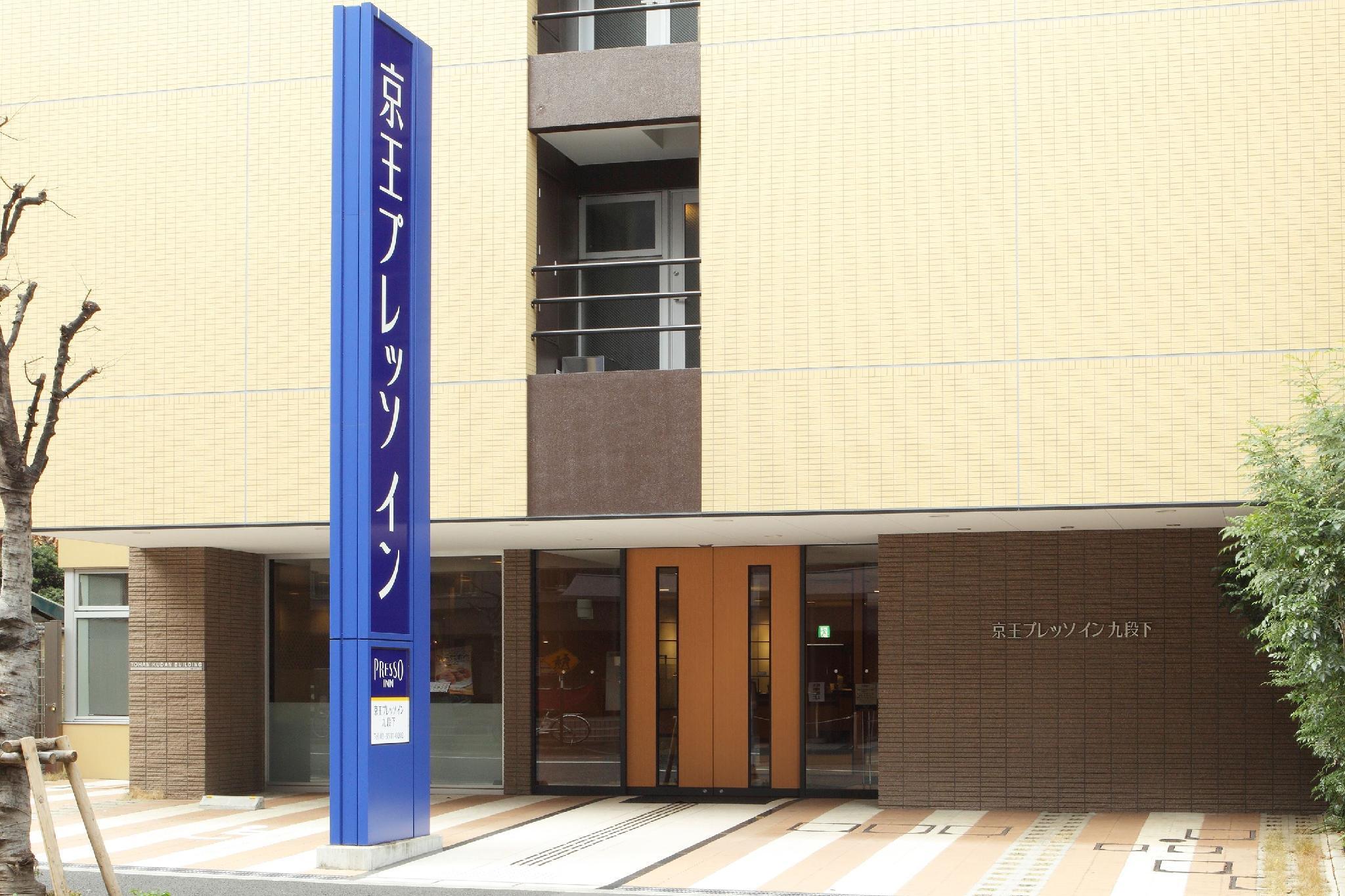 Keio Presso Inn Tokyo Kudanshita
