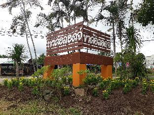 %name KHAO KHO LODGE เขาค้อ