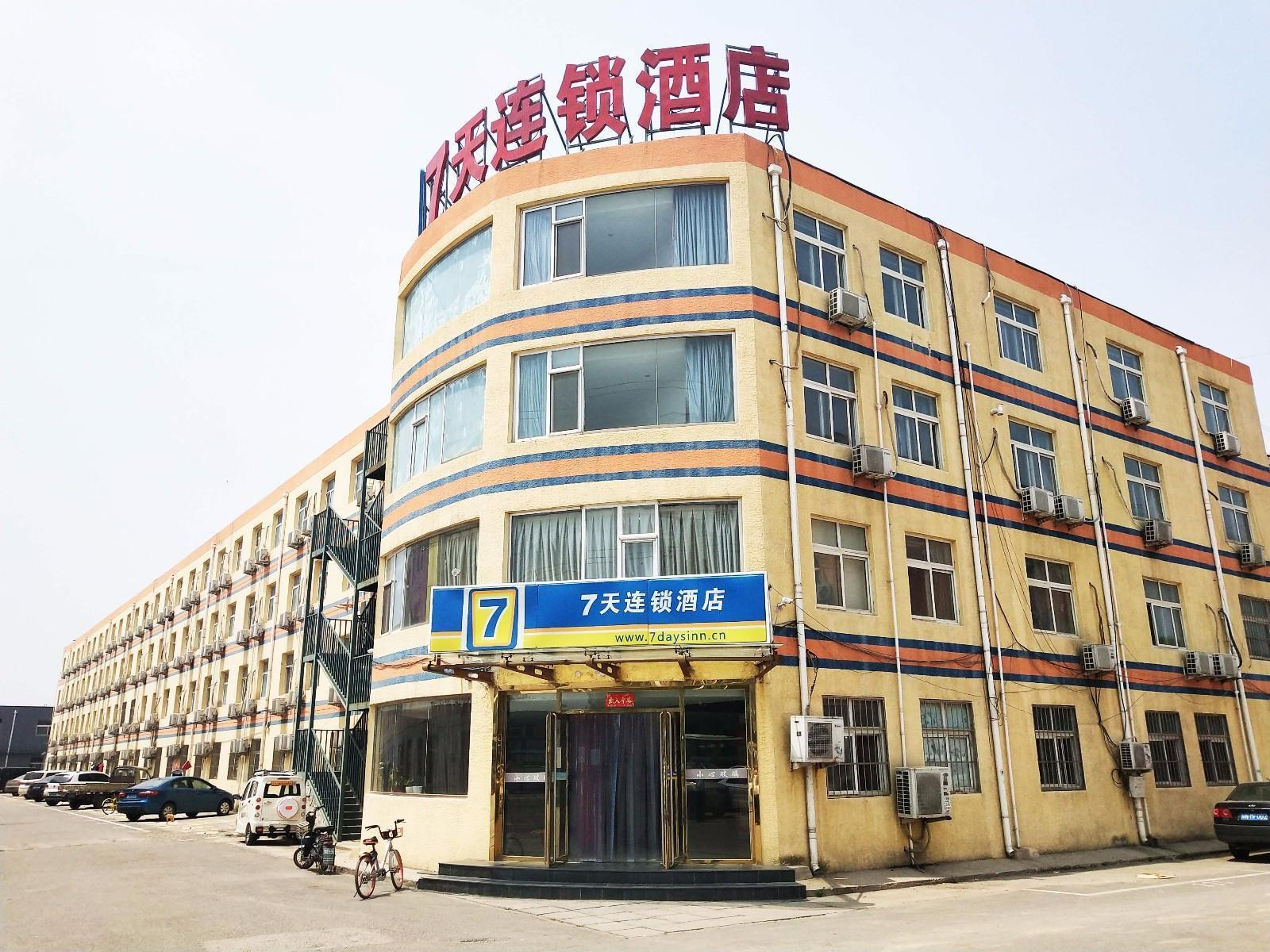 7Days Inn Beijing Yizhuang Bridge