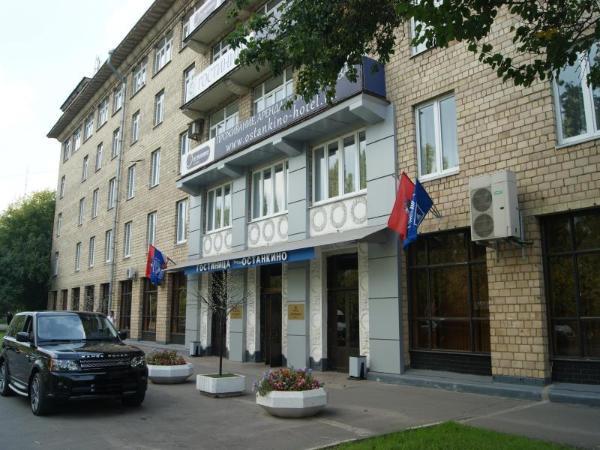 Hotel Ostankino Moscow