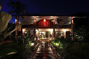 Risasinee Spa and Resort ริสาสินี สปา แอนด์ รีสอร์ท