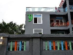 シアメン デルージョン ホステル (Xiamen Delusion Hostel)