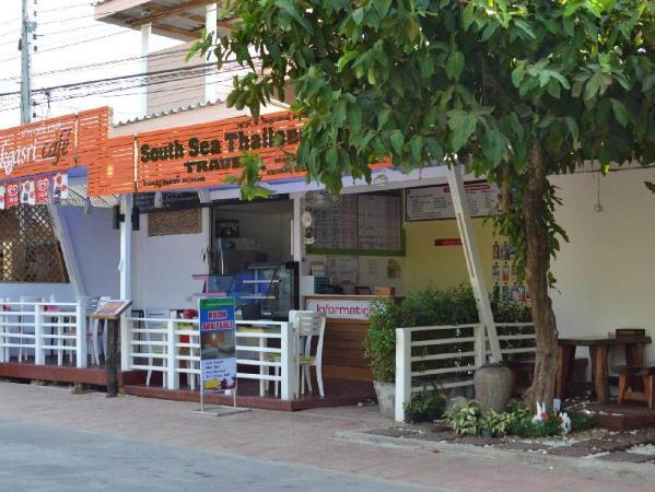 Pakgasri Guest House Koh Lanta