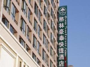 Greentree Inn Hefei Mengcheng Road Beierhuan Express Hotel