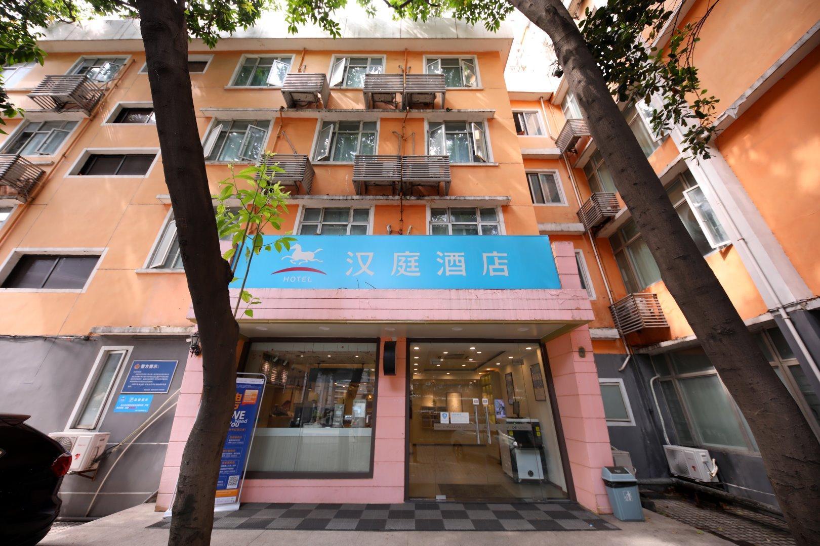 Hanting Hotel Guangzhou Yangqi Metro Station