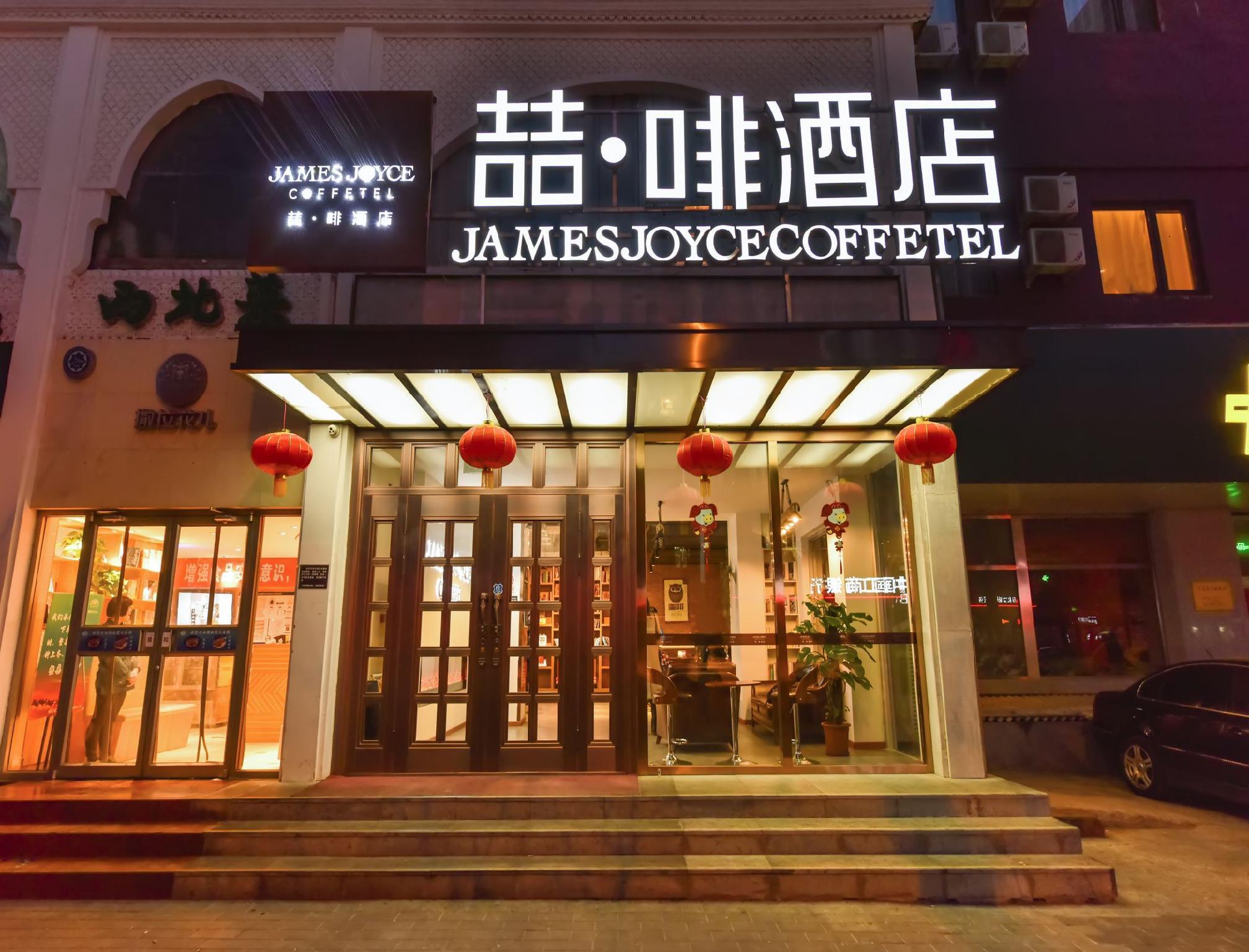 James Joyce Coffetel Beijing Bird Nest International Conference Center Branch