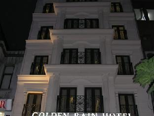 Фото отеля Golden Rain Hotel Old City