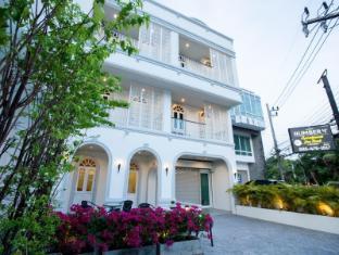 Number 4 Apartment - Phuket