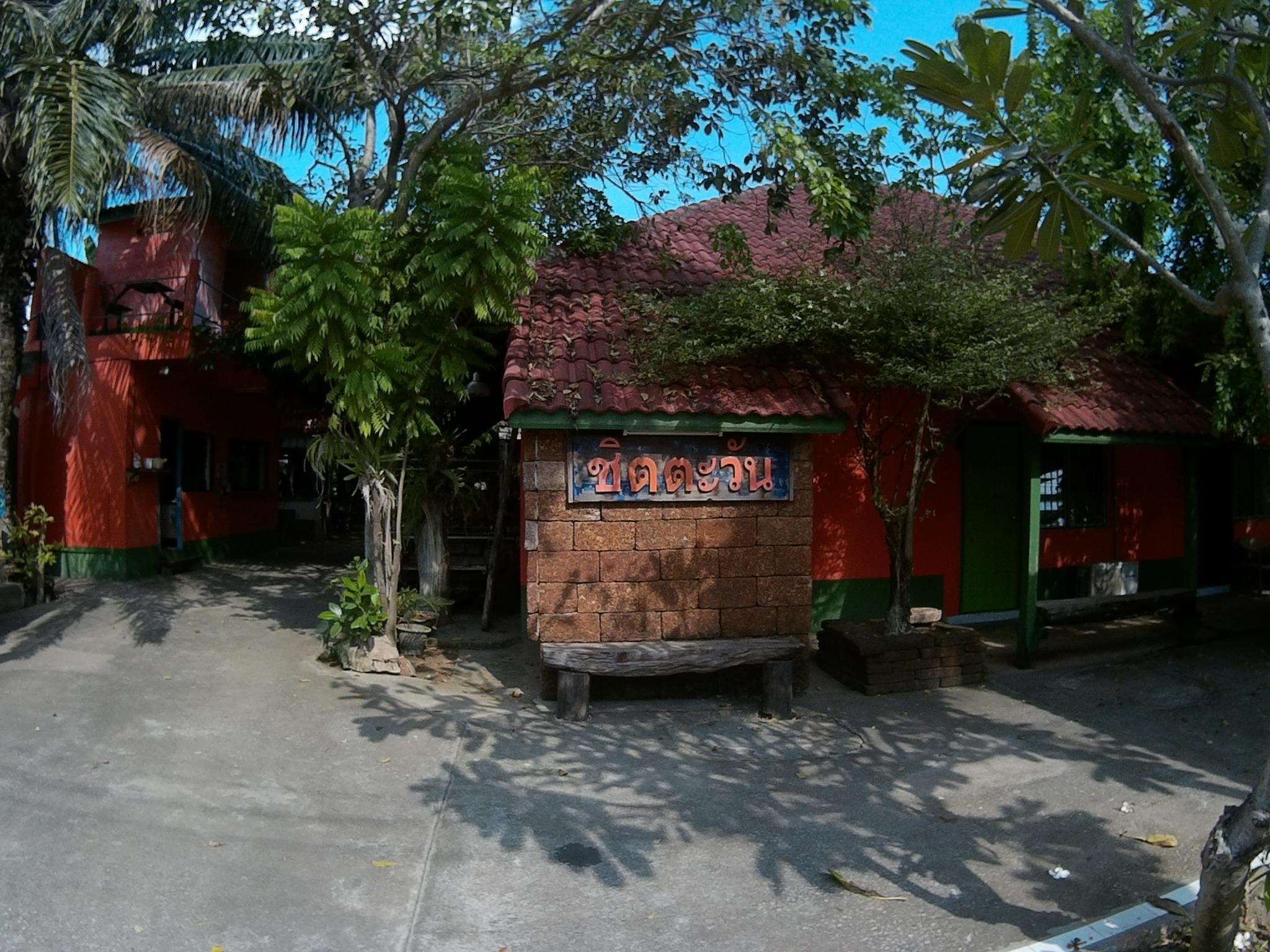 Chittawan Resort