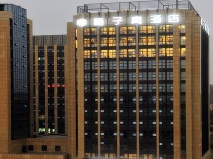 Meiziqing Hotel Hangzhou