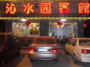 Wuzhen Qing Shuiyuan Hotel
