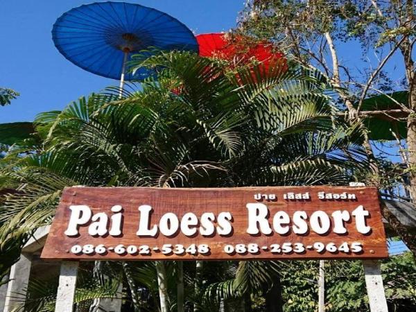 Pai Loess Resort Pai