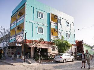 U Dee Room and Coffee Hotel โรงแรมอยู่ดี รูม แอนด์ คอฟฟี