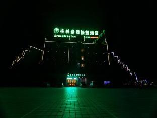Фото отеля Greentree Inn Chizhou Qingyang Bus Station Boyishangdongcheng Business