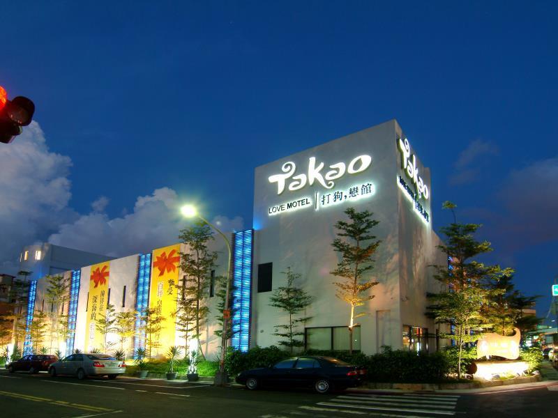 Takao Motel