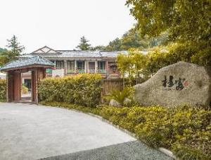 V Theme Inns Hangzhou Guike Branch