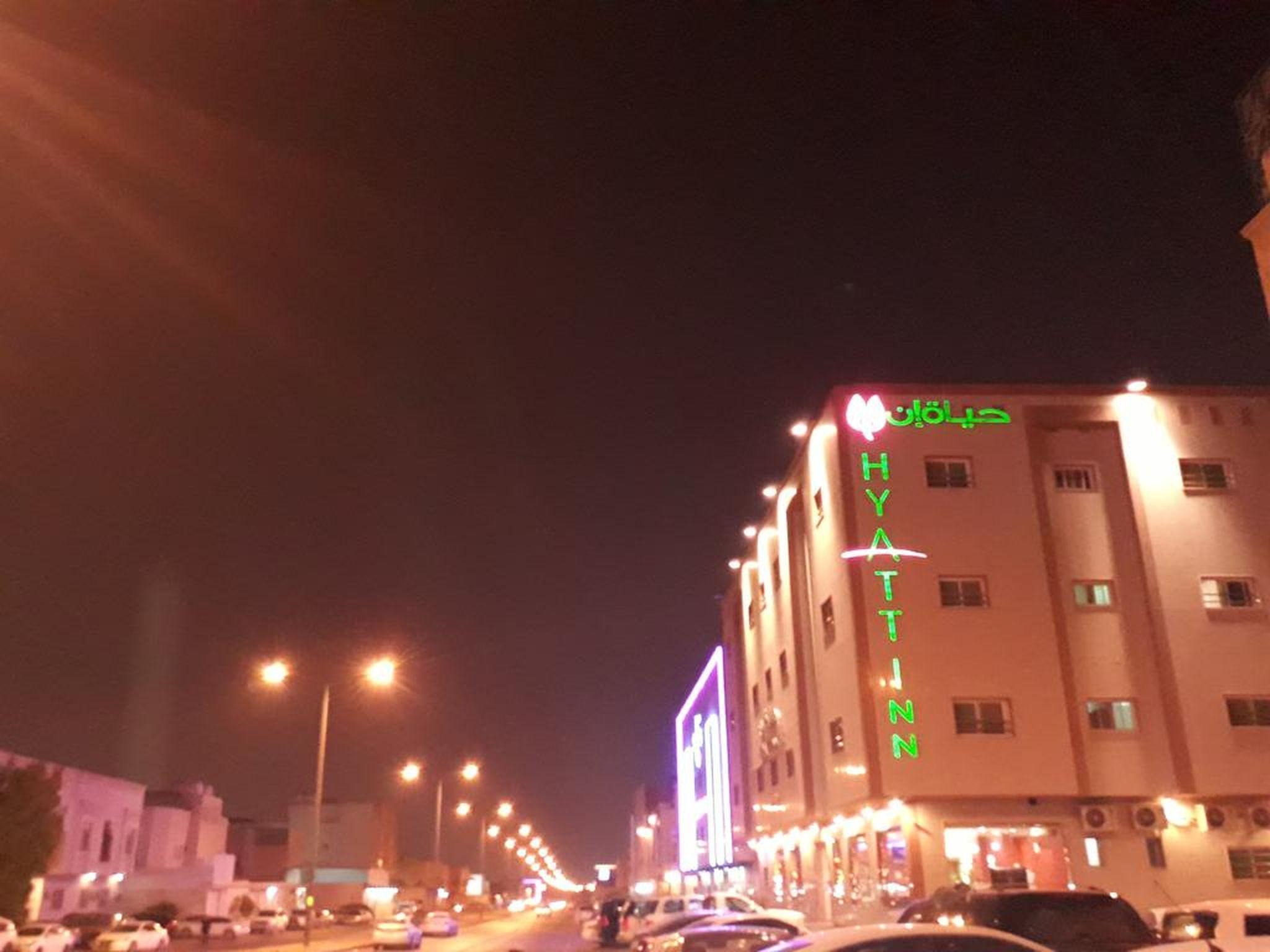Hayat Inn Hotel Suites