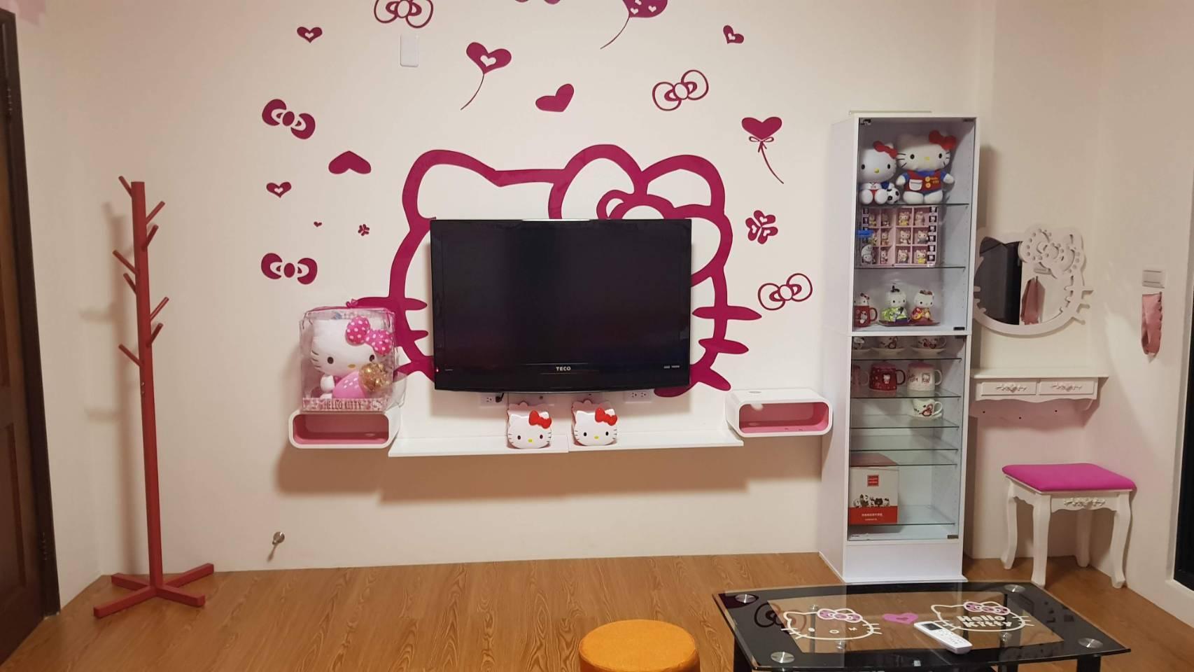Hello Kitty Home