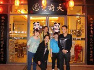 Chengdu Henry International Hostel