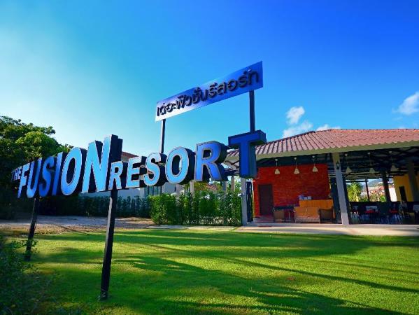 The Fusion Resort Phuket