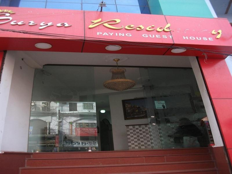 Surya Residency Paying Guest House