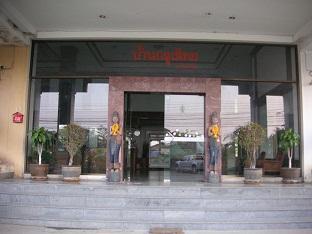 บ้านกรุงไทย คอนโดเทล