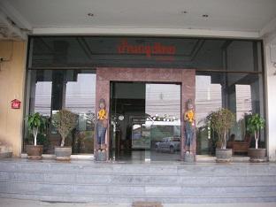 %name บ้านกรุงไทย คอนโดเทล เชียงใหม่