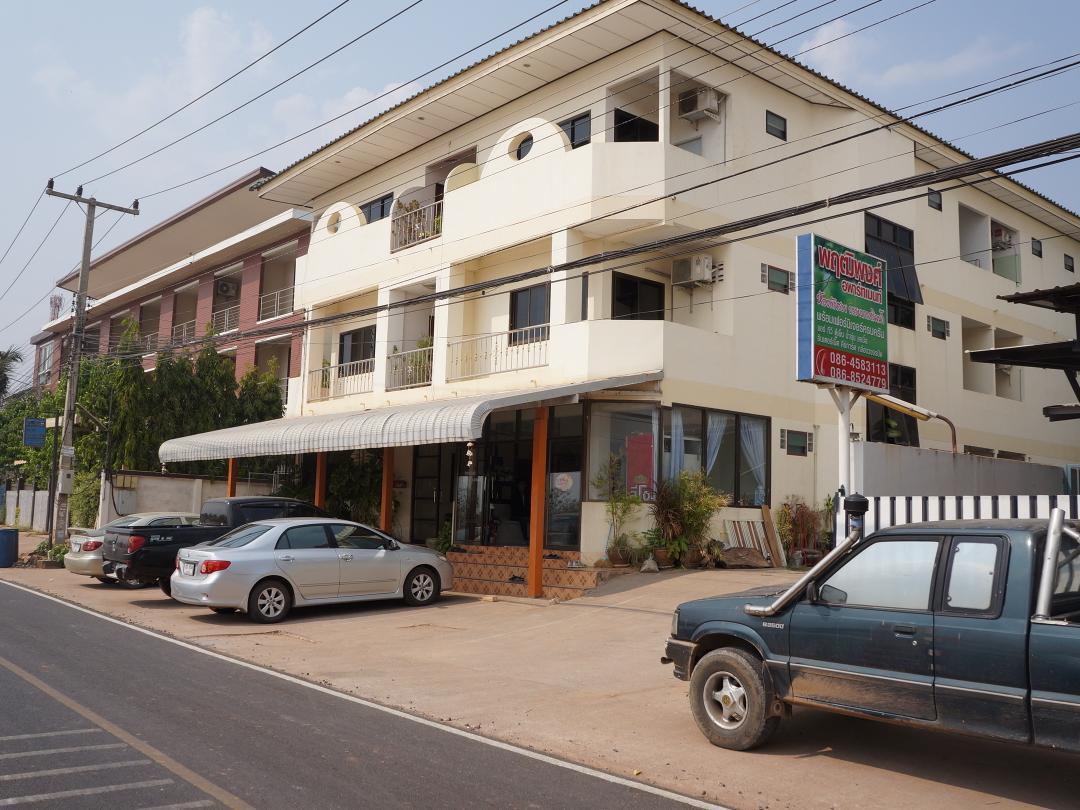 Phuttipong Apartment
