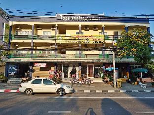Baan Kanta Hotel โรงแรมบ้านกานตา