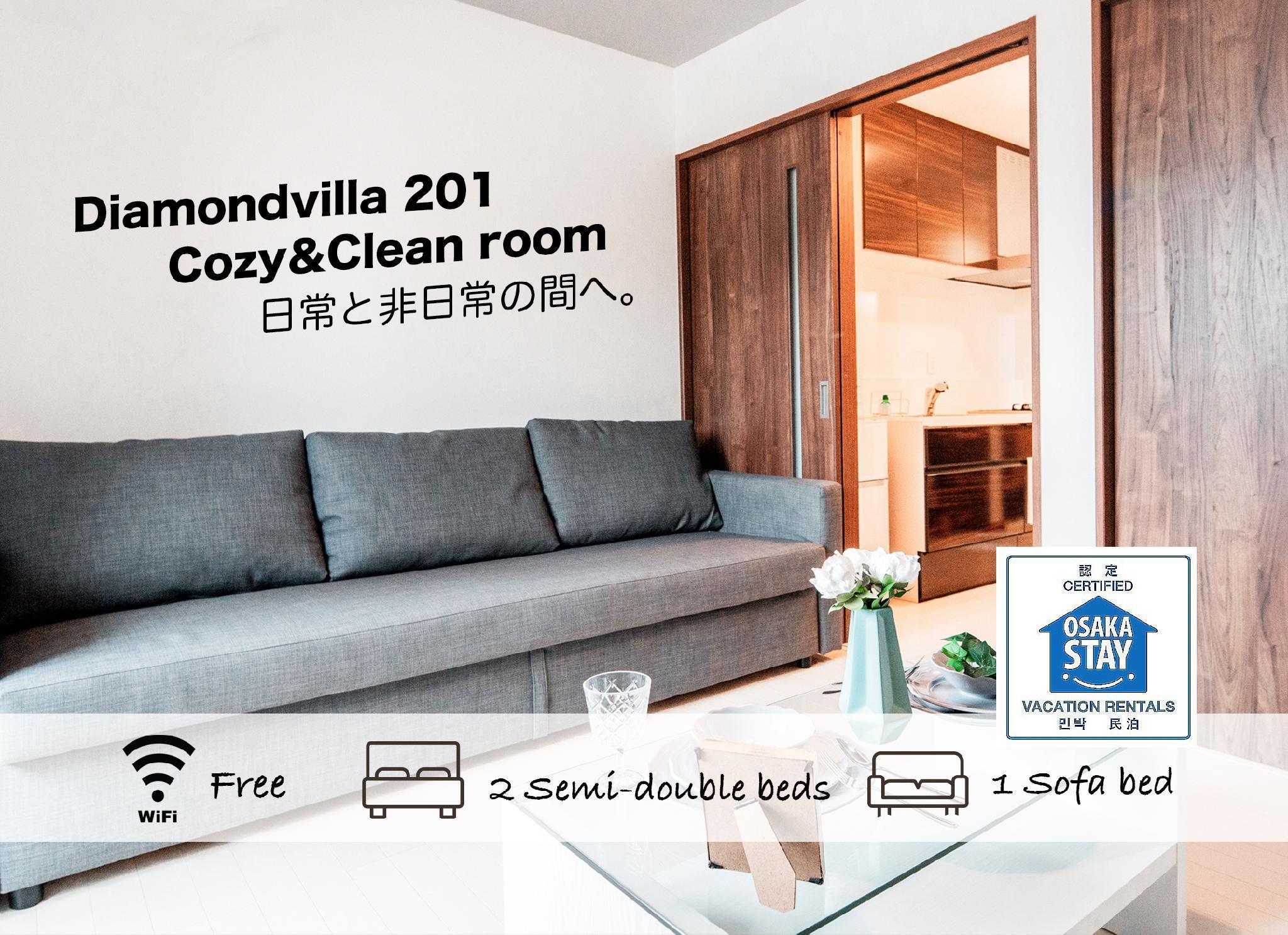 DM 201 LEGAL Calm Area Dotonbori Osaka Castle USJ