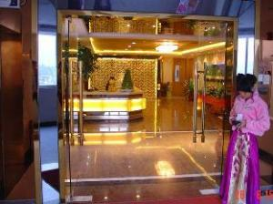 Dongguan Grand Harvest Hotel