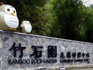 Bamboo Rock Garden Resort