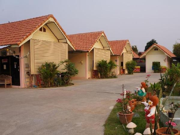 Happy Resort Udon Thani