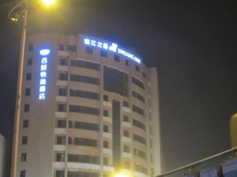 Jinjiang Inn Mianyang Kejidalou Lijiaoqiao Branch