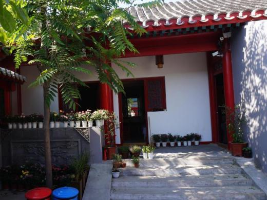 Beijing Yue Xuan Courtyard Garden International Youth Hostel