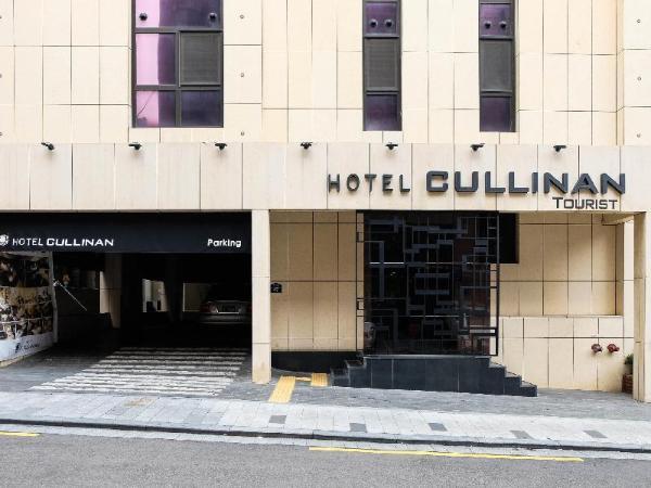 Hotel Cullinan Wangsimni Seoul
