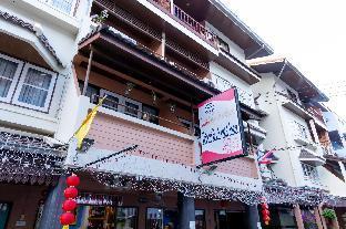 Thipurai Beach Hotel Annex ทิพย์อุไร บีช โฮเต็ล แอนเนกซ์