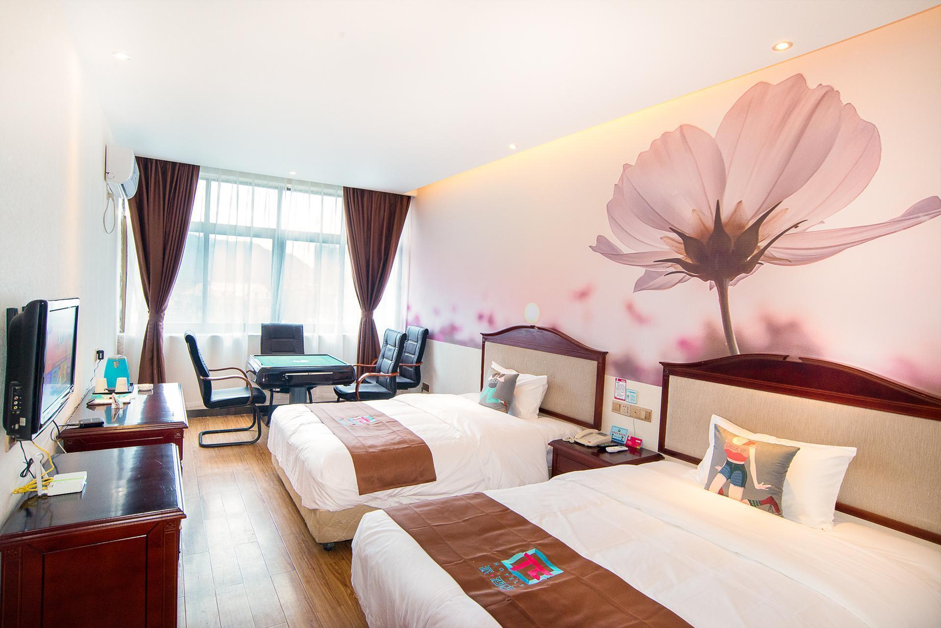 Pai Hotel Dengfeng Songshan Shaolin Temple Chonggao Road