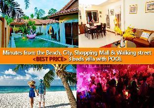 %name 3 beds pool villa near walking street city center พัทยา