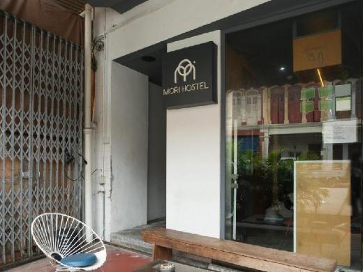 Mori Hostel Singapore