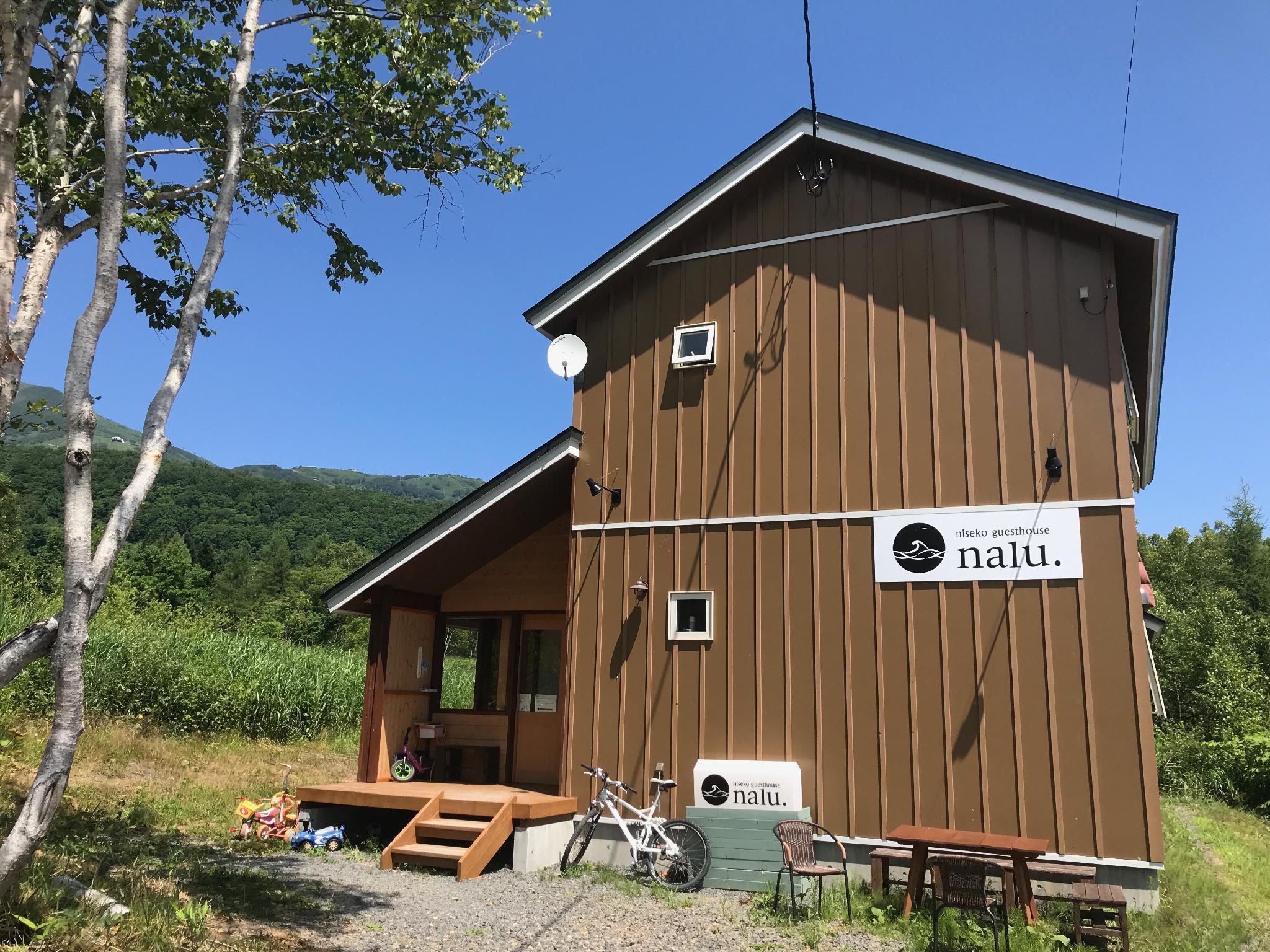 Niseko Guesthouse Nalu