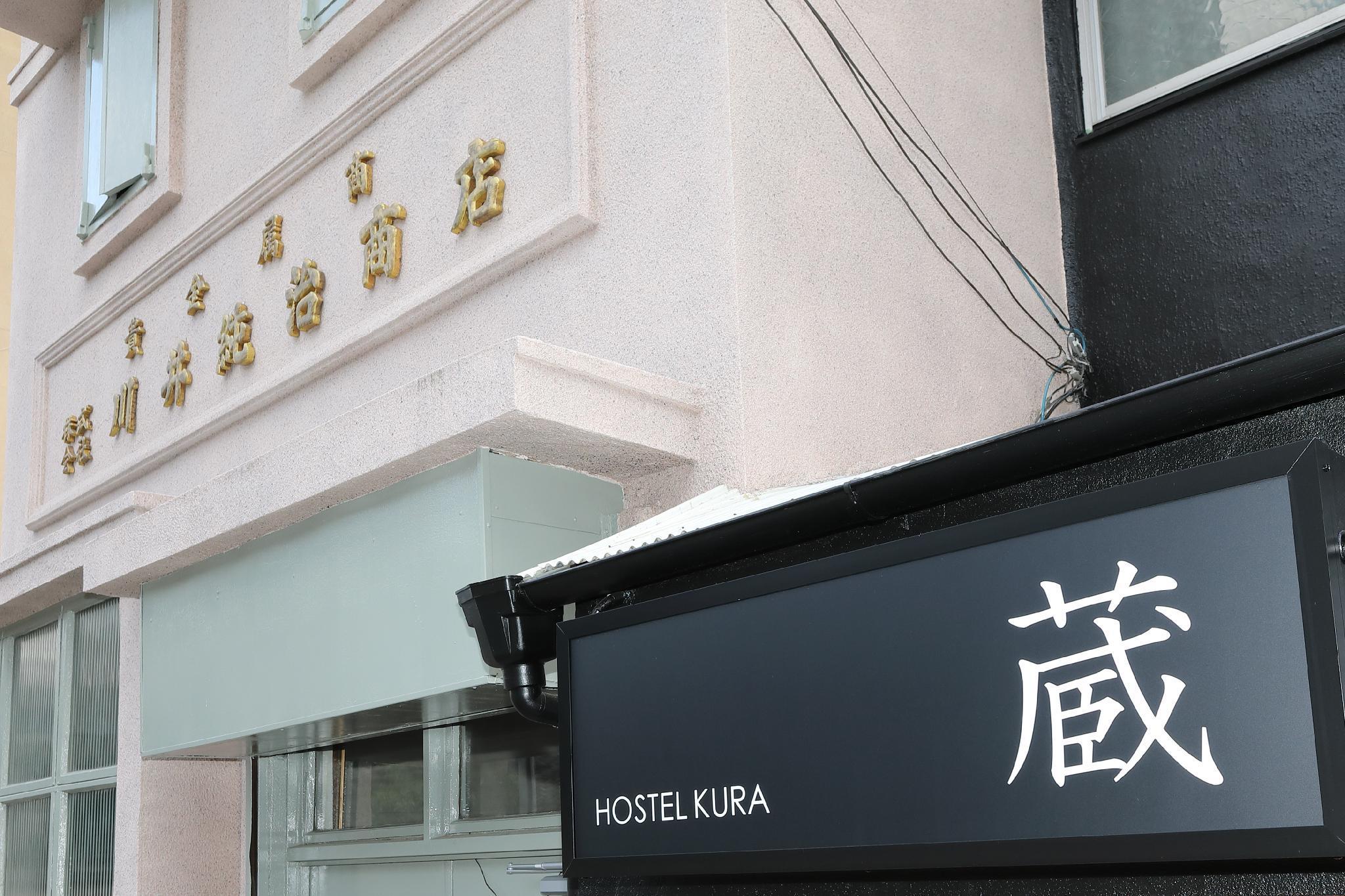 Hostel Kura