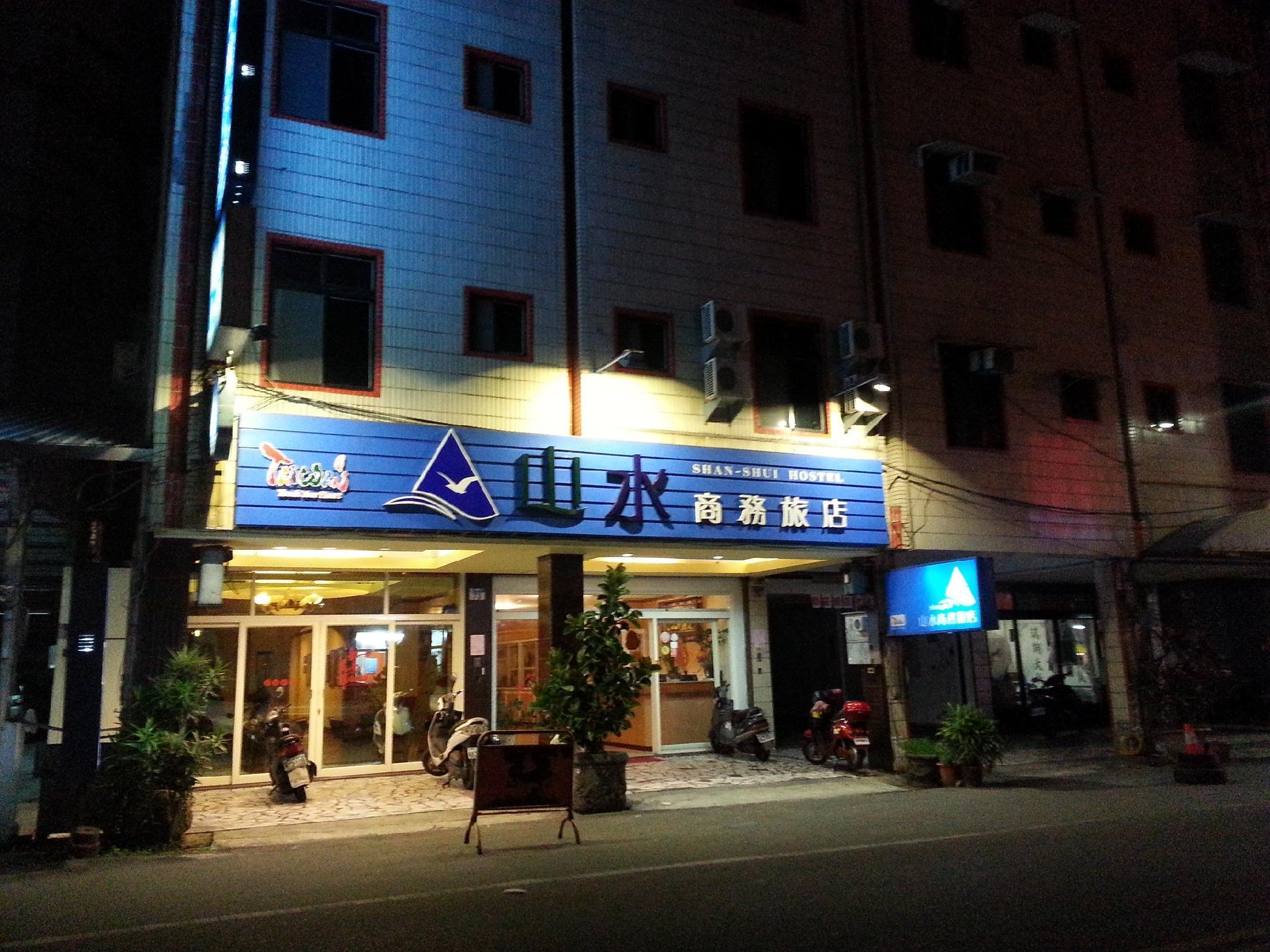 Shan Shui Hotel Hualien