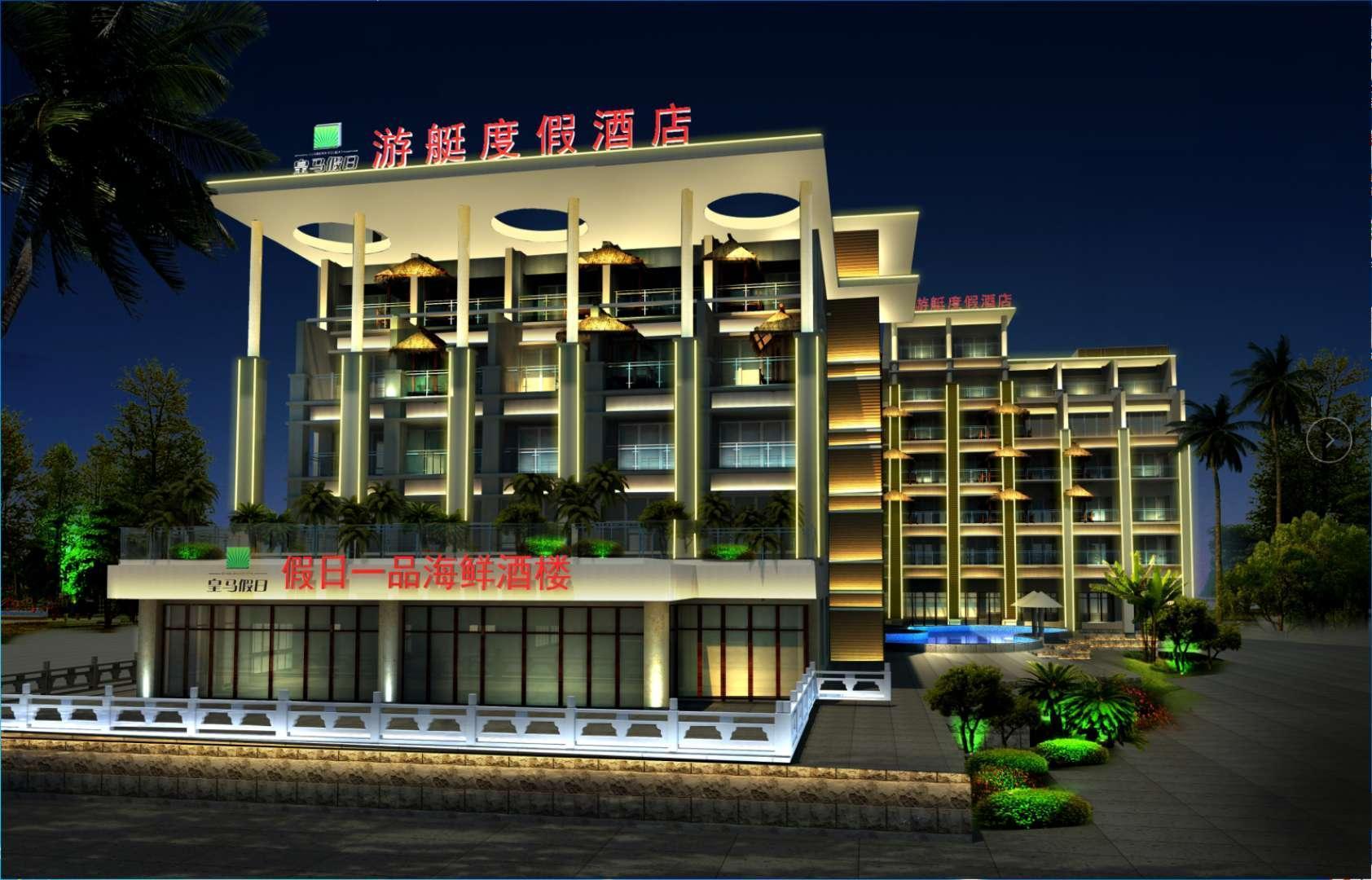 HuangMa Holiday Yacht View Sea Resort Hotel