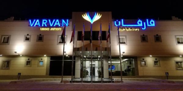 VARVAN HOTEL Al Jubail