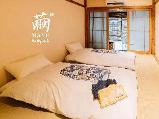 %name Tsugumi Deluxe Room with private onsen tub in room กรุงเทพ