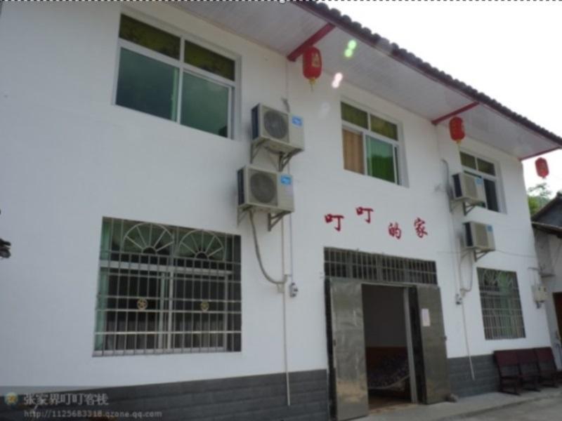Zhangjiajie Dingding Inn Yuanjiajie Shop